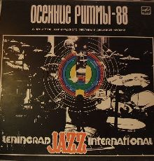 Leningrad Jazz International